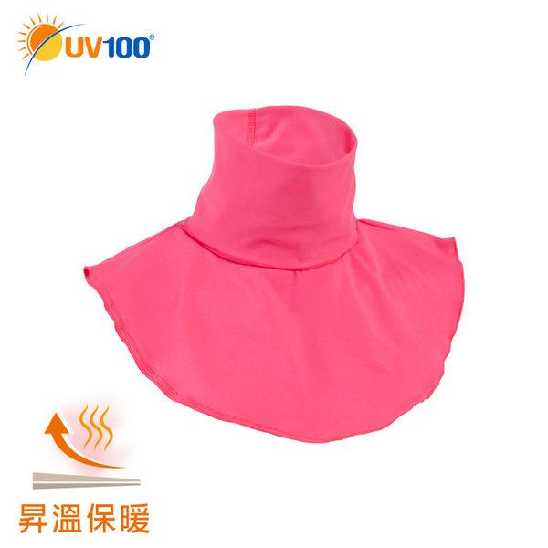 UV100 防曬 抗UV 昇溫保暖-套頭造型護頸套圍脖 圍巾款-加長版型
