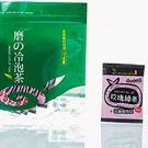 【磨的冷泡茶】玫瑰綠茶30入袋-養顏美容 體內環保 冷泡更好喝