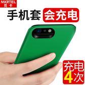 iphone6plus行動電源20000毫安蘋果專用背夾電池手機殼