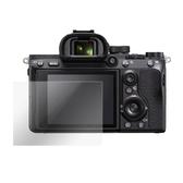 Kamera 9H鋼化玻璃保護貼 for Sony A7S