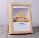 創意相框 創意照片北歐個性相框擺臺6 7diy10寸木質相架簡約小畫框掛墻定制【快速出貨八折鉅惠】