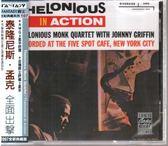 【正版全新CD清倉 4.5折】泰隆尼斯‧孟克 / 全面出擊 Thelonious Monk / Thelonious In Action