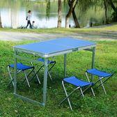 雙十二  書桌折疊桌,下標可聯繫咨詢聯繫客服唷 我們的line:nosugar001  無糖工作室