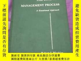 二手書博民逛書店THE罕見BUSINESS MANAGEMENT PROCESS
