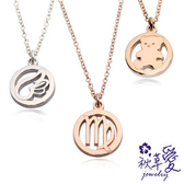 《 SilverFly銀火蟲銀飾 》秋草愛- 純銀刻字項鍊--幸運小物小圓項鍊-126款任意配