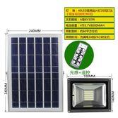 太陽能燈 太陽能燈新農村戶外燈防水家用室內大功率庭院 igo