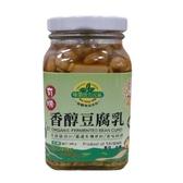 味榮有機香醇豆腐乳340g/罐