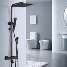 花灑 美式雙花灑套裝黑色浴室升降淋浴器雨...