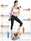 踏步機 踏步機家用機女室內小型迷你腳踏車瘦大腿小腿瘦腿神器踩踏機 X 阿卡娜