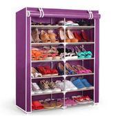鞋櫃(6層)-簡約大容量雙排美觀帆布鞋架4色73fu1[時尚巴黎]