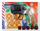 古意古早味 8發 BB彈 玩具手槍(黑色/15x10cm) 懷舊童玩 西部牛仔 手槍 話劇表演 台灣玩具