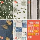 1入-雙人加大外布套 - 100%精梳棉 - 乳膠床墊專用【Q7】