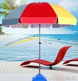 戶外傘 大號廣告傘印刷大雨傘擺攤傘地攤太陽傘圓防曬折疊 俏俏家居