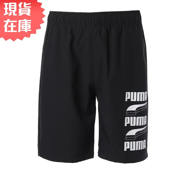 【現貨】PUMA Rebel 男裝 短褲 9吋 慢跑 休閒 黑 亞規【運動世界】58279601