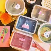 日式可愛卡通方形圓形餐具碗泡面碗早餐學生男女生方便面碗便當盒 雙11購物節