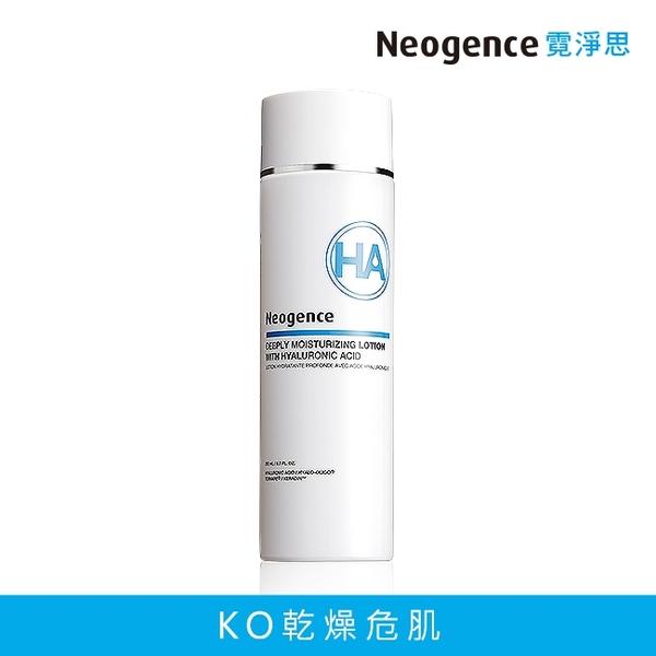霓淨思玻尿酸深度潤澤化妝水(200ML)
