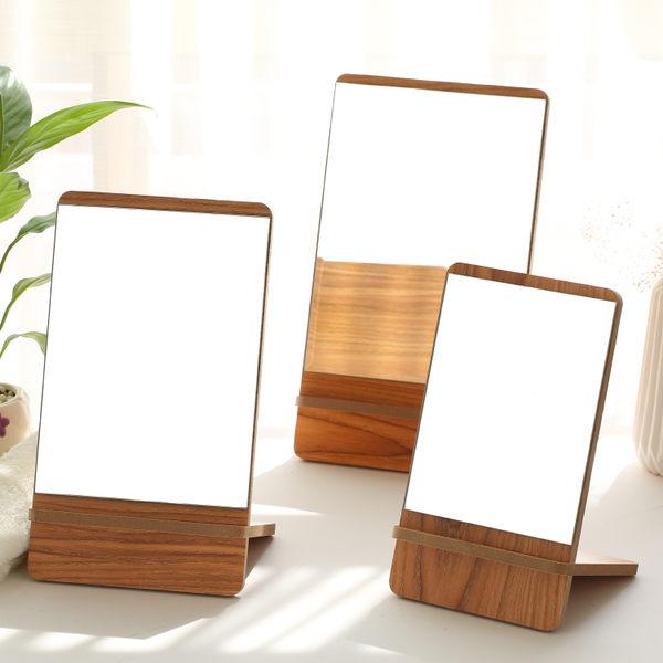 高清單面台式化妝鏡 高檔木質鏡子 簡易梳妝鏡 便攜隨身鏡子  中秋烤肉特惠