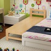 床架 床加寬實木床鬆木床床架加寬床加長床兒童單人床拼接床可定制igo 傾城小鋪