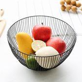 北歐創意鐵藝水果籃現代簡約水果盤客廳家用果盆零食乾果收納筐 鹿角巷YTL