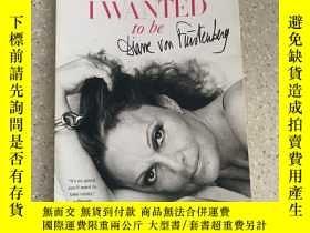 二手書博民逛書店The罕見Woman I wanted to beY398421 Diane Simon and Schust