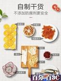 水果烘乾機 萬家樂 食品烘干機水果風干機家用小型食物干果機器溶豆果蔬寵物 WJ百分百