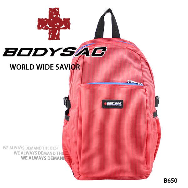 紅色耐磨機能小後背包  AMINAH~【BODYSAC B650】