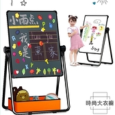 兒童寶寶畫畫板支架式小黑板家用磁性涂鴉板【時尚大衣櫥】