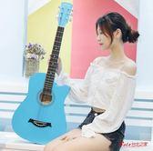 吉他 38寸初學者民謠木吉他學生練習青少年入門男女練習新手T 11色