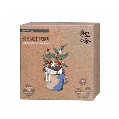 典豆成金曼巴濾掛咖啡10g x10【愛買】