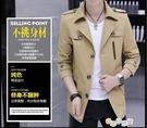 男士夾克潮流修身外穿青年韓版薄款外套男加絨風衣 奇思妙想屋