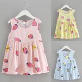 夏季薄款棉綢女童背心裙空調房寶寶家居睡裙綿綢無袖連身裙
