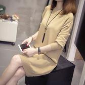 中大尺碼XL-4XL韓版秋裝新款寬松中長款套頭女毛衣毛針織衫A697(R26.1號公館