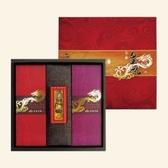 聖祖金門貢糖 皇禮禮盒(A) x3組