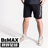 【胖胖星球】中大尺碼‧潮流電繡綁繩運動短褲 2XL~5XL‧加大【107404】