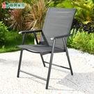 折疊椅椅子藤朝戶外折疊椅便攜式簡易家用庭院花園陽臺室外擺攤休閑等位椅4張 618特惠