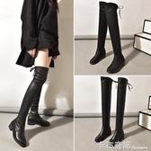 膝上靴女秋冬季新款百搭顯瘦長筒靴女瘦瘦靴平底彈力皮靴子 卡布奇諾