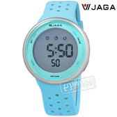 JAGA 捷卡 / M1185-EC / 電子運動 計時鬧鈴 冷光照明 防水100M 透氣矽膠手錶 天空藍灰色 43mm