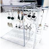 耳環盒子耳釘透明亞克力首飾收納盒耳飾整理收納盒飾品展示架 七夕節大促銷