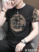 短袖男士t恤男潮流2019新款夏季半袖打底衫體恤上衣服青年夏裝男 快意購物網