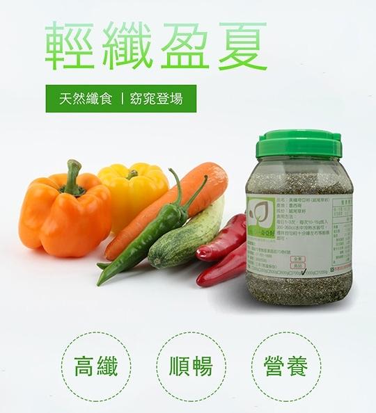 黑色奇異籽 Chia Seeds 1000g 罐 (鼠尾草籽/奇亞籽/超級種子)