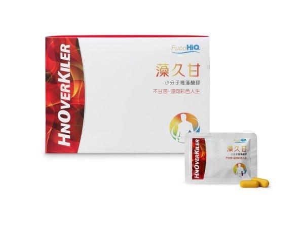4盒組 藻久甘 小分子褐藻膠囊 2錠*30包/盒 元氣健康館