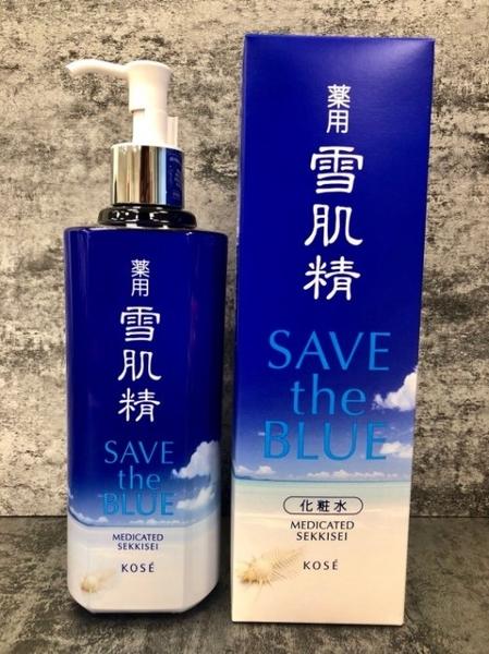 ◐香水綁馬尾◐KOSE高絲 雪肌精化妝水500ML 海洋版SAVE THE BLUE