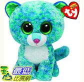 [103美國直購] Ty 毛絨玩具 Ty Beanie Boos Buddies Leona Blue Leopard Medium Plush $645