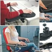 桌椅兩用可旋轉電腦手托架電腦桌椅子手臂托扳滑鼠架子護腕滑鼠墊 YXS 【快速出貨】