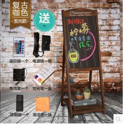熒光電子廣告黑板實木咖啡店鋪餐廳立式廣告牌花架