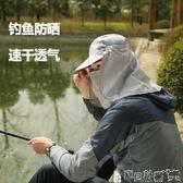 防曬頭罩 戶外釣魚防曬頭套面罩男透氣防紫外線護全臉垂釣騎行裝備遮陽帽女 寶貝計畫