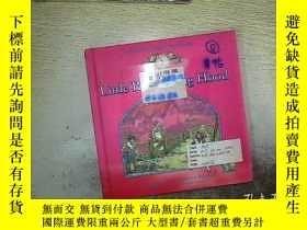 二手書博民逛書店LITTLE罕見RED RIDING HOODY203004