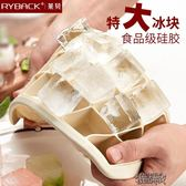 硅膠做冰塊模具家用凍冰格冰箱方形制冰盒帶蓋雪糕磨具冰棒輔食盒【街頭布衣】