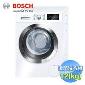 BOSCH Serie 8滾筒式洗衣機 歐規9KG WAT28402TC