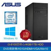 【ASUS 華碩】H-S340MC-I38100025T 八代i3四核心 桌上型主機